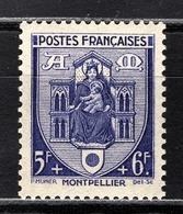 FRANCE 1941 -  Y.T. N° 536 - NEUF** - France