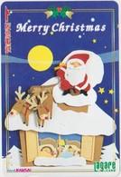 JAPAN - PREPAID-1007 - CHRISTMAS - Japan