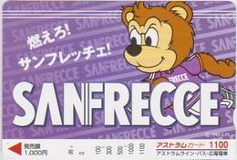 JAPAN - PREPAID-1010 - FOOTBALL - SANFRECCE - Japan