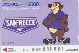 JAPAN - PREPAID-1011 - FOOTBALL - SANFRECCE - Japan