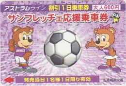 JAPAN - PREPAID-1017 - FOOTBALL - SANFRECCE - Japan
