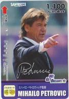 JAPAN - PREPAID-1032 - FOOTBALL - MIHAILO PETROVIC - Japan