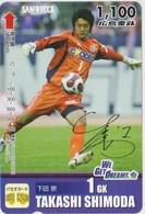 JAPAN - PREPAID-1033 - FOOTBALL - TAKASHI SHIMODA - Japan