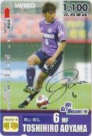 JAPAN - PREPAID-1036 - FOOTBALL - TOSHIHIRO AOYAMA - Japan