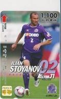 JAPAN - PREPAID-1044 - FOOTBALL - ILIAN STOYANOV - Japan