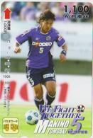JAPAN - PREPAID-1045 - FOOTBALL - MAKINO TOMOAKI - Japan