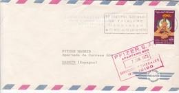 AIRMAIL CIRCULEE MAROC TO ESPAGNE CIRCA 1973 AVEC BANDELETA PARLANTE: FESTIVAL NATIONAL FOLKLORE MARRAKECH.- BLEUP - Marokko (1956-...)