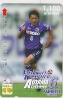JAPAN - PREPAID-1047 - FOOTBALL - TOSHIHIRO AOYAMA - Japan