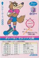 JAPAN - PREPAID-1057 - FOOTBALL - Japan
