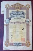Emprunt Industriel Du Gouvernement De La République Chinoise 1914 . Obligation De 500 F . 85 Coupons . Chine . China . - Actions & Titres