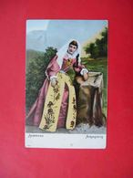 Types. Caucasus. Armenia. Armenian Woman. Russian Postcard Until 1917 - Armenia