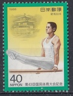 JAPAN 1813,unused - Gymnastique