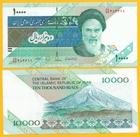 Iran 10000 (10'000) Rials P-146i 2015 UNC - Iran