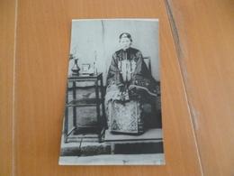 Carte Photo Chine China  Femme De Mandarin Madarin Woman    Paypal Ok Out Of Europe - China