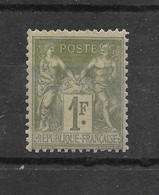 Sage N° 82 Type II ** TTBE - Cote Y&T 2020 De 337,50 € (cote 225 + 50% **) - 1876-1898 Sage (Type II)