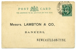 PRE-PRINTED POSTCARD - NORTH OF SCOTLAND BANK, ABERDEEN / ADDRESS - LAMBTON BANK, NEWCASTLE, 1906 - Aberdeenshire