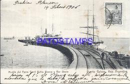 97884 ARGENTINA BAHIA BLANCA BS AS PUERTO GALVAN MUELLE DEL FERROCARRIL TREN TRAIN & SHIP POSTAL POSTCARD - Argentina