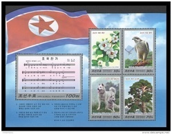 North Korea 2017 Mih. 6353/57 (Bl.928) Paean To The Motherland. Flora And Fauna. Birds. Dogs. Flowers. Music MNH ** - Korea, North