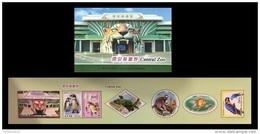 North Korea 2017 Mih. 6372/78 Fauna. Central Zoo. Tiger. Dogs. Penguins. Birds. Fishes. Monkeys (booklet) MNH ** - Korea, North
