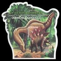 North Korea 2018 Mih. 6491 (Bl.983) Prehistoric Fauna. Dinosaurs. Stegosaurus MNH ** - Korea, North
