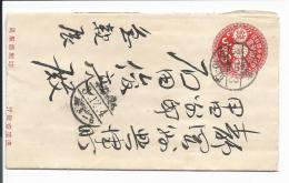 Japan LS 2 - 3 Sen Rund-Wappen Kartenbrief Im Inland Bedverw - Entiers Postaux