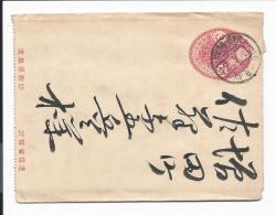 Japan LS 5 - 3 Sen Oval-Wappen Kartenbrief Im Inland Bedverw, Rs Zusatzstpl. - Entiers Postaux