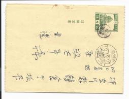 Japan LS 9 -  4 Sen Palast Grün Kartenbrief Im Inland Bedverw - Entiers Postaux
