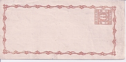 Japan P 5** - ½ Sen Wappen - Kte - Entiers Postaux