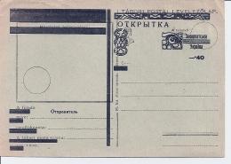 Jugoslawien Formular ** - 0,40 F Notmassnahme Auf Ungar. Feldpostformular - Entiers Postaux