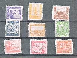 BOLIVIA - 1938- VIEWS  SET OF 9 MINT NEVER HINGED, SG CAT £23.60 - Bolivia
