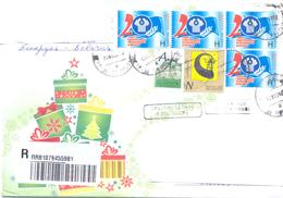 2018. Belarus, The Letter Sent By Registered Prioritaire Post To Moldova - Belarus