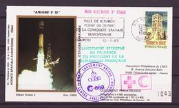 ESPACE - ARIANE Vol Du 1985/09 V15 - CNES - 5 Documents - FDC & Commémoratifs