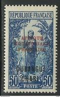 OUBANGUI-CHARI 1924 YT 56** SANS CHARNIERE NI TRACE - Unused Stamps
