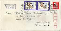 Japan Letter Via Macedonia 1978 - Stamps Motive - Mount Yari And Softball Players.Sport/Baseball - 1926-89 Empereur Hirohito (Ere Showa)