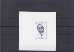 Zaïre - COB BF 50 - Essai De Couleurs - NON Dentelé - U.P.U. - Idées Européennes - H. Von Stephan - Zaïre
