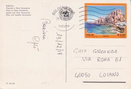 ITALIA 2017 ARBATAX SU CARTOLINA - 6. 1946-.. Repubblica