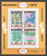 Bulgaria 1979 Mi Block 84 Canceled - Gebraucht