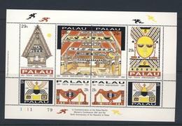 PALAU 1991 INDEPENDANCE  YVERT N°432/39  NEUF MNH** - Palau