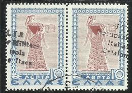 CEFALONIA E ITACA 1941 VARIETÀ VARIETY MITOLOGICA LEPTA 10 + 10l USATO USED - 9. Occupazione 2a Guerra (Italia)