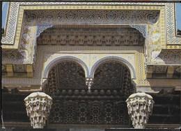 UZBEKISTAN - BUKHARA - VIAGGIATA PER VIA AEREA 1985 - Uzbekistan