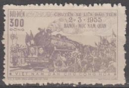NORTH VIETNAM - Mint No Gum As Issued 1956 300d Train. Scott 34 - Vietnam