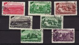 1948. Soviet Union - 1923-1991 USSR