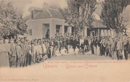 OLD POSTCARD ORSOVA IMIGRANTI ROMANI 1900 - Romania