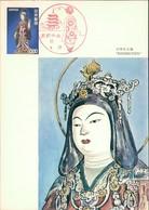 Japan 1975, Freimarke, Ordinary Stamp, Kisshoten, Michel 1252 (1829) - Tarjetas – Máxima