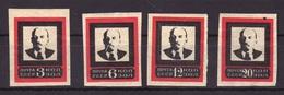 1924. Soviet Union - 1923-1991 USSR