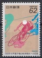 JAPAN 1987,unused - Ciclismo