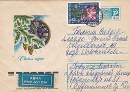 USSR : 6 Aerograms Vanuit Soumy Naar Belgie - Ukraine & West Ukraine