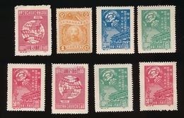 8 Stamps  New - Chine