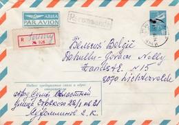 USSR : 1 Aerogram  Aangetekend  Vanuit Soumy Naar Belgie - Ukraine & West Ukraine