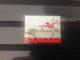 China - Martial Arts, Wushu (8) 1975 - 1949 - ... République Populaire